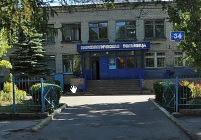 Медицинские центры багратионовская